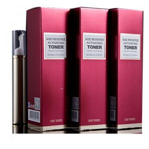 Cosmetic hardcover packaging boxes
